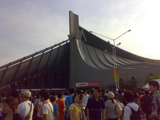 20090005